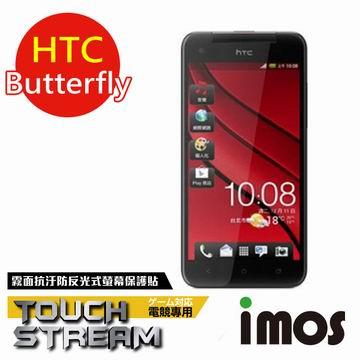 iMOS Touch Stream 霧面電競螢幕保護貼 超滑 防反光 超撥水易清潔 for 宏達電 HTC Butterfly