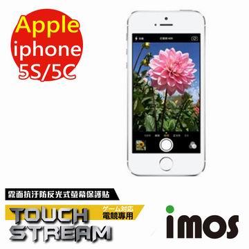 iMOS Touch Stream 霧面電競螢幕保護貼 超滑 防反光 超撥水易清潔 for 蘋果 Apple iPhone 5 5S 5C