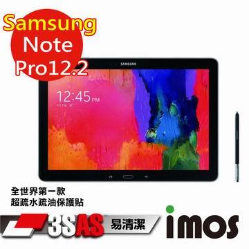 iMOS 3SAS 防潑水 防指紋 疏油疏水 螢幕保護貼 for 三星  Samsung GALAXY Note Pro 12.2