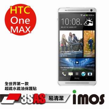 iMOS 3SAS 防潑水 防指紋 疏油疏水 螢幕保護貼 for 宏達電 HTC One MAX