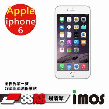 iMOS 3SAS 疏油疏水 螢幕保護貼 for 蘋果 APPLE iPhone 6 4.7吋