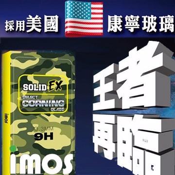 iMOS 美國 康寧 9H 強化玻璃 疏水疏油 螢幕保護貼0.3mm for 宏達電 HTC Desire 820