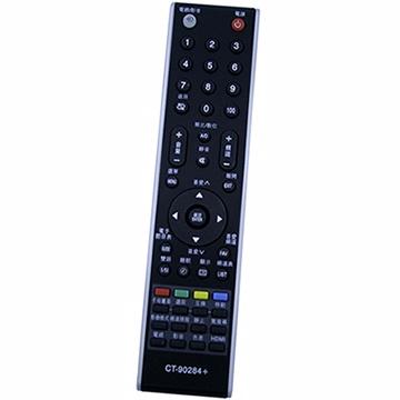 [米里]東芝液晶電視遙控器