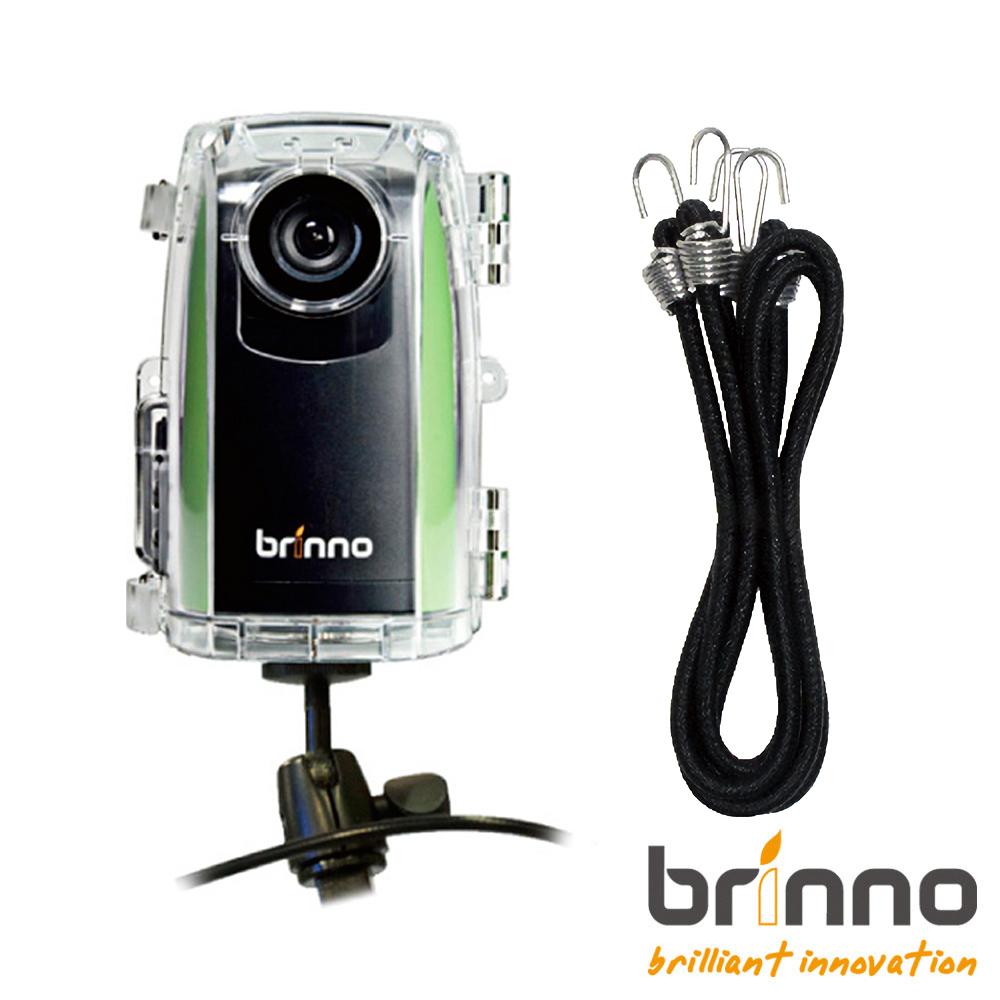brinno BCC100 超廣角縮時攝影相機 ( 建築工程專用 )