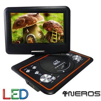 NEROS【未來世界】10.1吋  LED RM8合一 移動式DVD