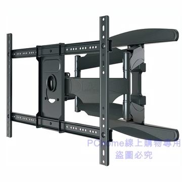 適用40吋~70吋 NB P6豪華雙旋臂液晶電視壁掛架
