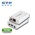 單 CAT5e/6 傳輸線 HDMI 延伸器(含紅外線與 RS-232控制)(CH-513TXL / RXL)