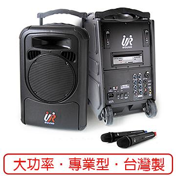 UR SOUND 雙頻CD/USB/SD移動式無線擴音機 PA9223N