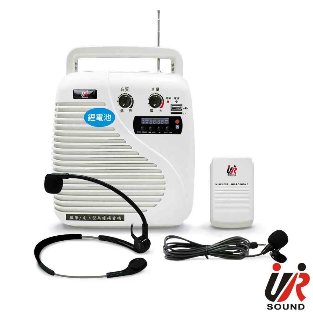 UR SOUND USB / TF卡無線教學機 ( 鋰電池 ) YA6020ML