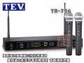 TEV 台灣電音 TR-726 UHF 32頻道單調諧雙頻道接收 無線麥克風組