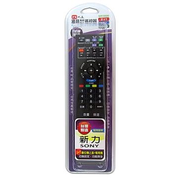 PX大通 MR3000 SONY全機型電視遙控器