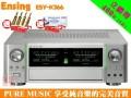 【ENSING ESY-K366】燕聲最新完美頂級機種 金屬面板 2.1聲道