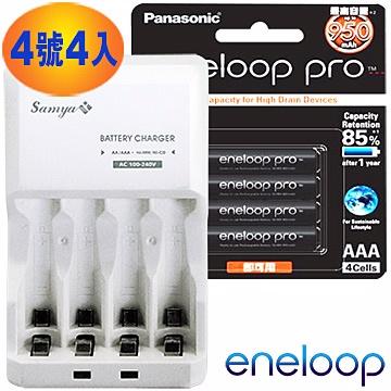 日本Panasonic低自放eneloop充電池組(搭配智慧型充電器+4號4入)