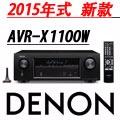 DENON天龍 AVR-X1100W 7.2聲道 全4K超高清AV網路擴大機 藍牙傳輸 公貨