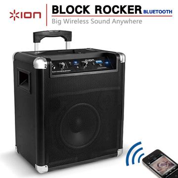 Ion Audio 拉桿式行動藍牙音箱Block Rocker Bluetooth(展示福利品)