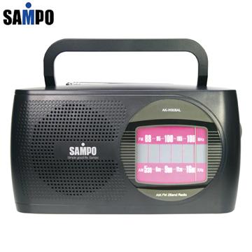 SAMPO聲寶FM/AM手提式收音機AK-W906AL