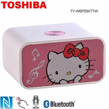 TOSHIBA Hello Kitty NFC 藍芽喇叭音響 TY-WSP53KTTW
