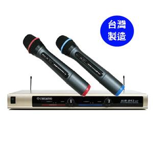 嘉友AIR-812超高頻無線麥克風組