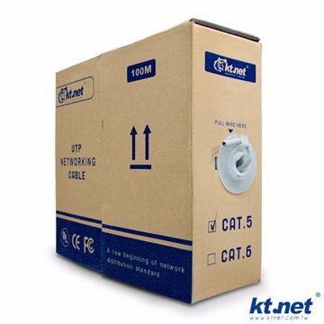 KTNET - Cat.5e 100米 UTP Networking Cable 網路線(不含接頭)