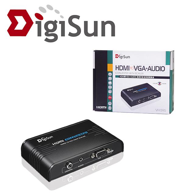 DigiSun VH595 HDMI轉VGA+AUDIO高解析影音訊號轉換器