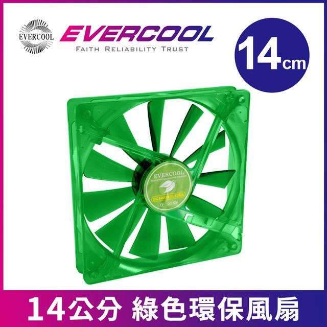 EVERCOOL勁冷超頻家族 14公分綠色環保系統風扇