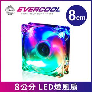 EVERCOOL勁冷超頻家族 8公分LED燈系統風扇(紅藍黃綠四色燈)