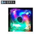 EVERCOOL勁冷超頻家族 9公分LED燈系統風扇(紅藍黃綠四色燈)