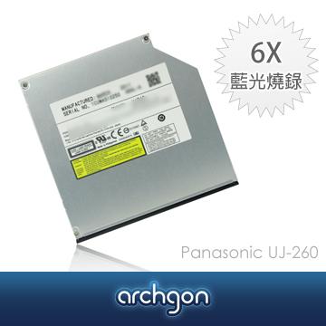 archgon- Panasonic 6X Blu-ray R/W 2012最新型高速超薄12.7mm內接式藍光燒錄機UJ-260【亞齊慷】