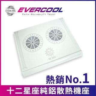 EVERCOOL勁冷超頻家族 12星座純鋁散熱機座-白色