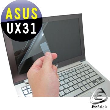 ASUS UX31 ULTRABOOK 系列 專用13吋寬 螢幕貼