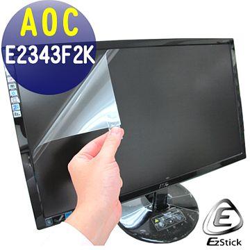 EZstick靜電式霧面螢幕貼 - AOC E2343F2K 23型LED寬螢幕 專用