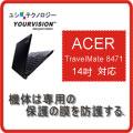 ACER TravelMate 8471系列 14吋超透超顯影機身貼