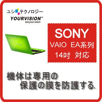 SONY VAIO EA 系列 14吋專用超透超顯影機身保護貼