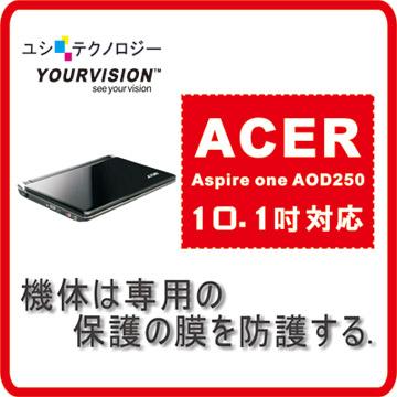 ACER Aspire one AOD250 10.1吋超透超顯影機身貼