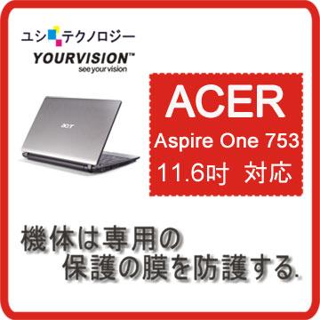 ACER Aspire One 753系列 11.6吋 超透超顯影機身貼