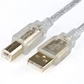 PRO-BEST USB2.0傳輸線 AM/BM鍍金頭透明色 5M