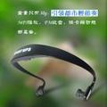 第二代路跑運動型‐(後掛式)二合一無線MP3耳機