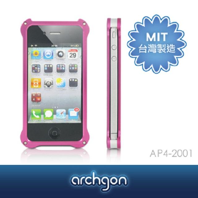 archgon -iPhone 4/4S航太級鋁合金保護框-桃色 AP4-2001【亞齊慷】