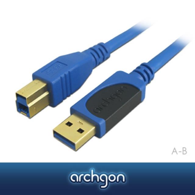 archgon – USB 3.0 A–B 1.5M 超速傳輸USB傳輸線【亞齊慷】