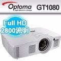 OPTOMA 奧圖碼 Full-HD 3D劇院級短焦投影機 GT1080