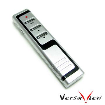 VersaView VB01專業級紅光雷射無線簡報器(翻頁器)