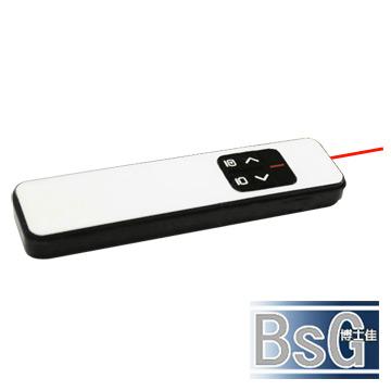 博士佳BsG A208R-3A 白晶璀璨靚美系列紅光鐳射簡報筆