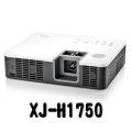 CASIO XJ-H1750 專業型投影機