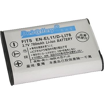 電池王 FOR RICOH DB-80 高容量鋰電池