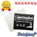 電池王 Olympus Li-50B 高容量 副廠鋰電池