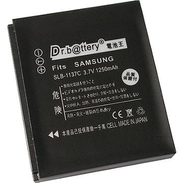 電池王SAMSUNG SLB-1137C 高容量1250mAh鋰電池