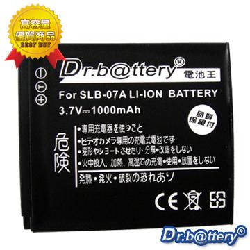 電池王SAMSUNG SLB-07A高容量1000mAh鋰電池