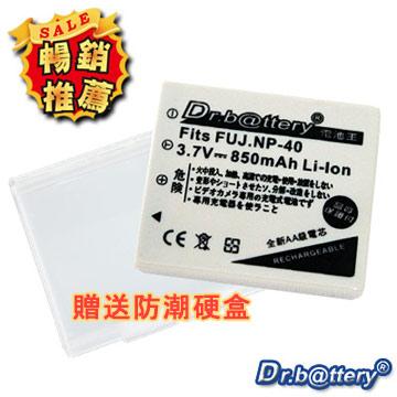 KONICA MINOLTA NP-1 Dimage X1 高容量鋰電池