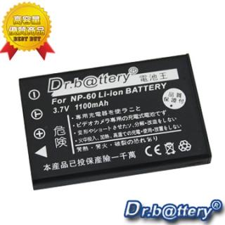 電池王 AIPTEK DV6800 高容量副廠鋰電池
