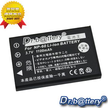電池王 天時MEGXON V6000/ V5400D/ VZ7000 高容量副廠鋰電池